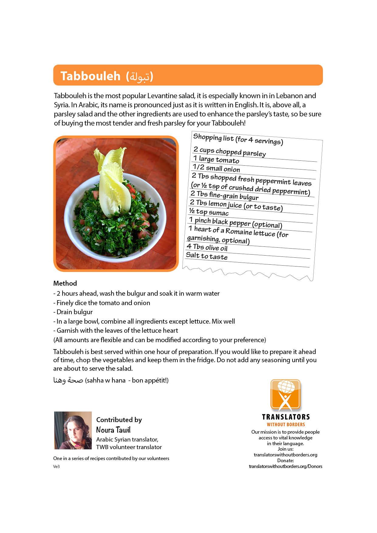 Tabbouleh translators without borders cookbook download pdf forumfinder Choice Image
